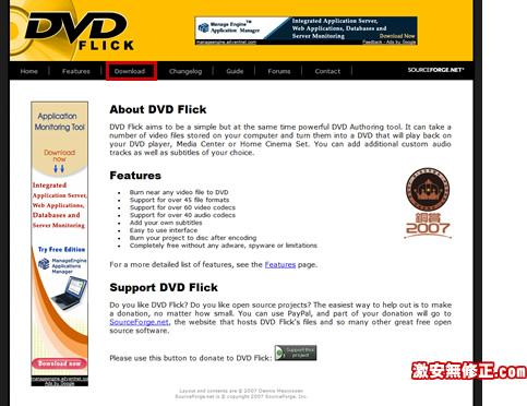 DVD Flickトップページ画像