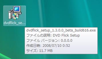 DVD Flickアイコン画像