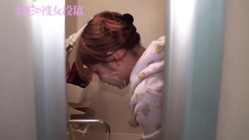 彼女の洗顔