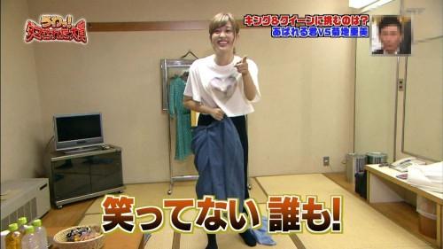 カメラが入ってもスカートを履かない菊地亜美